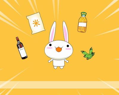 聚宝盆与树苗成长同步 二维动画   台词:新华保险好利年年隆重上市